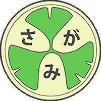 相模造園土木ロゴ
